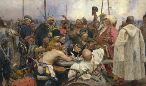 Art Kharkiv