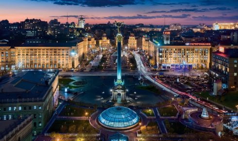Kiev is a big city with many beautiful places and gorgeous attractions. A great number of excursions are suggested in the capital of Ukraine. You can plan your schedule by yourself exemplary Kiev tour guide for 5 days.